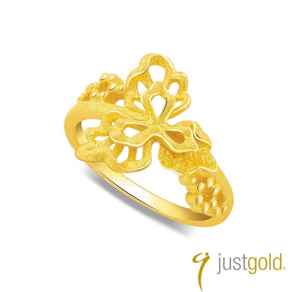 鎮金店Just Gold 絲情花語純金系列-黃金戒指(輕巧版)