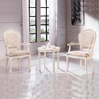 AS-凱爾賽白色房間桌椅組(一桌兩椅)