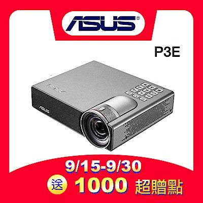 ASUS P3E 行動隨身 高亮度短焦LED 投影機(800 流明)