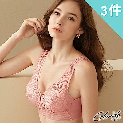 【Glorils 高叡熙】韓國進駐美型裸感美胸衣(超值三件組-隨機)