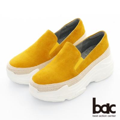 【bac】復古風潮 - 厚底麂皮多層厚底台休閒老爹鞋-黃