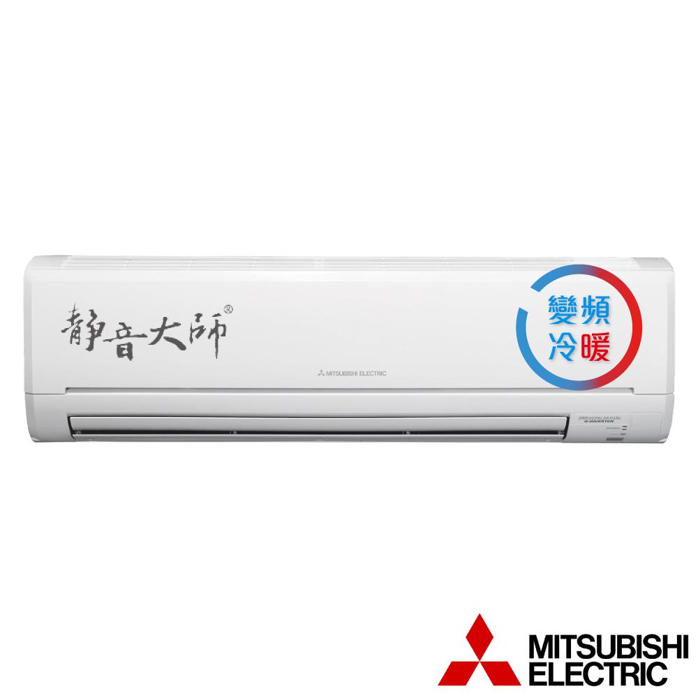 MITSUBISHI三菱11-12坪變頻冷暖冷氣MUZ-GE71NA/MSZ-GE71NA @ Y!購物