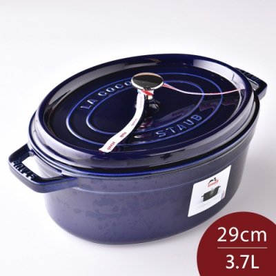 法國Staub 橢圓形琺瑯鑄鐵鍋29cm 4.2L 深藍 法國製