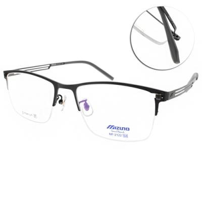 MIZUNO美津濃眼鏡  輕巧β鈦系列 紳士半框款/霧黑 #MF2122 C05