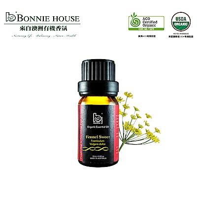 Bonnie House 甜茴香精油10ml