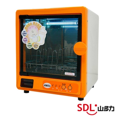 SDL 山多力-紫外線殺菌烘乾奶瓶兩用機-SL-6099