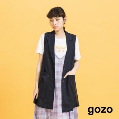 gozo-棉麻側標語織帶背心-雪青