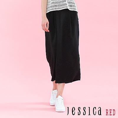 JESSICA RED - 設計款百搭素面寬口褲(黑)