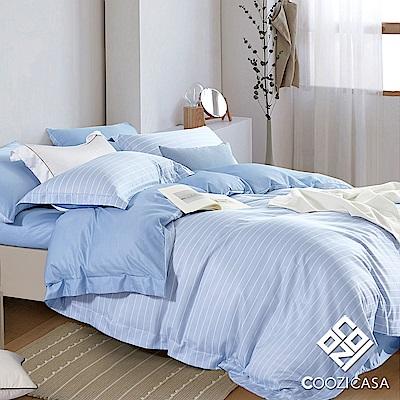 COOZICASA輕奢時尚-藍 加大四件式吸濕排汗天絲兩用被床包組