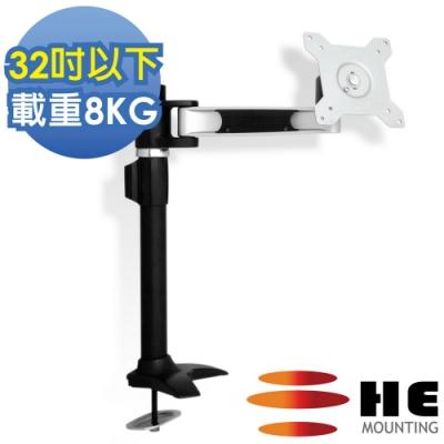 HE 鋁合金單節懸臂穿桌型螢幕支架 - H110Ti (適用32吋以下LED/LCD)