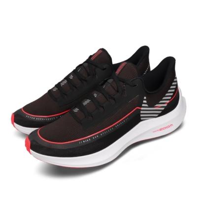 Nike 慢跑鞋 Winflo 6 Shield 男鞋