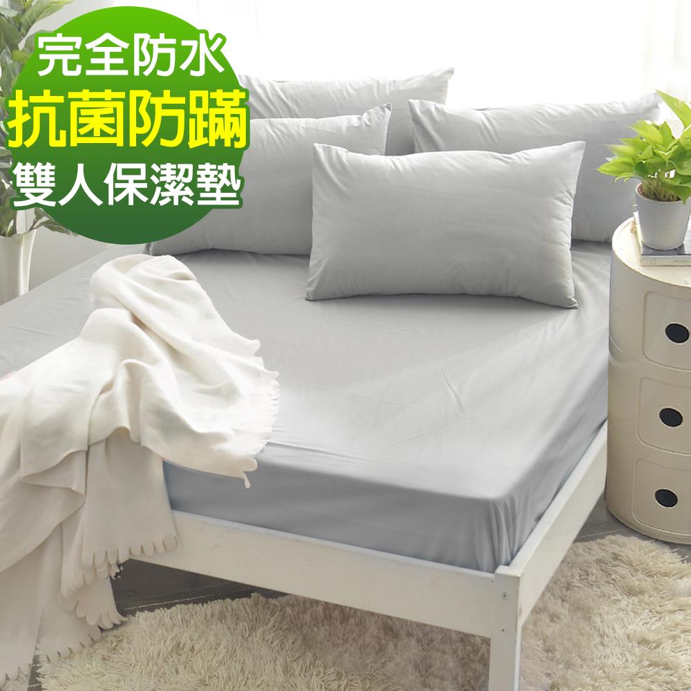 Ania Casa 完全防水 個性鐵灰 雙人床包式保潔墊 日本防蹣抗菌 採3M防潑水技術