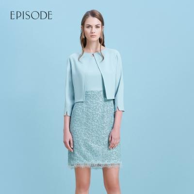 EPISODE - 綠色兩件式雪紡拼接蕾絲洋裝