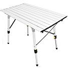 高低可調式鋁合金折疊桌(贈送收納袋) 摺疊桌折合桌