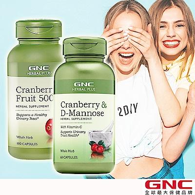 (時時樂下殺)GNC健安喜 閨蜜防護組 蔓越莓100顆+蔓越莓甘露糖60顆
