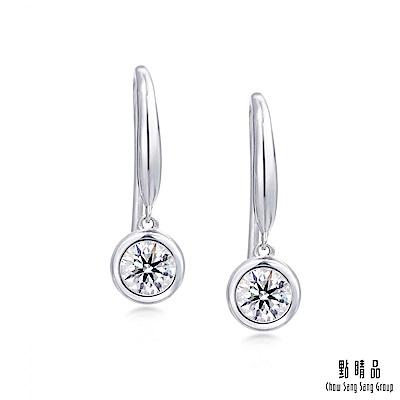 點睛品-INFINI LOVE DIAMOND-Iconic系列- 0.3克拉鑽石耳環