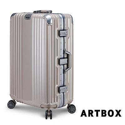 【ARTBOX】溫雅簡調 26吋 平面凹槽海關鎖鋁框行李箱(卡其金)