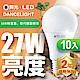 (10入) 舞光 LED燈泡16W 亮度等同27W螺旋燈泡 product thumbnail 1