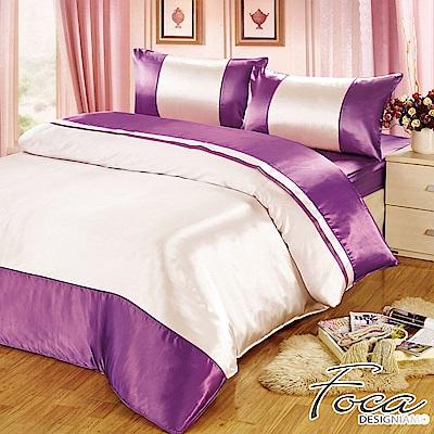 FOCA 華麗紫銀-加大 四件式絲緞薄被套床包組