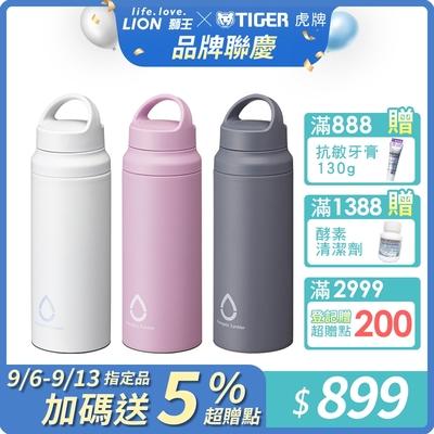 600cc運動型保冷保溫瓶