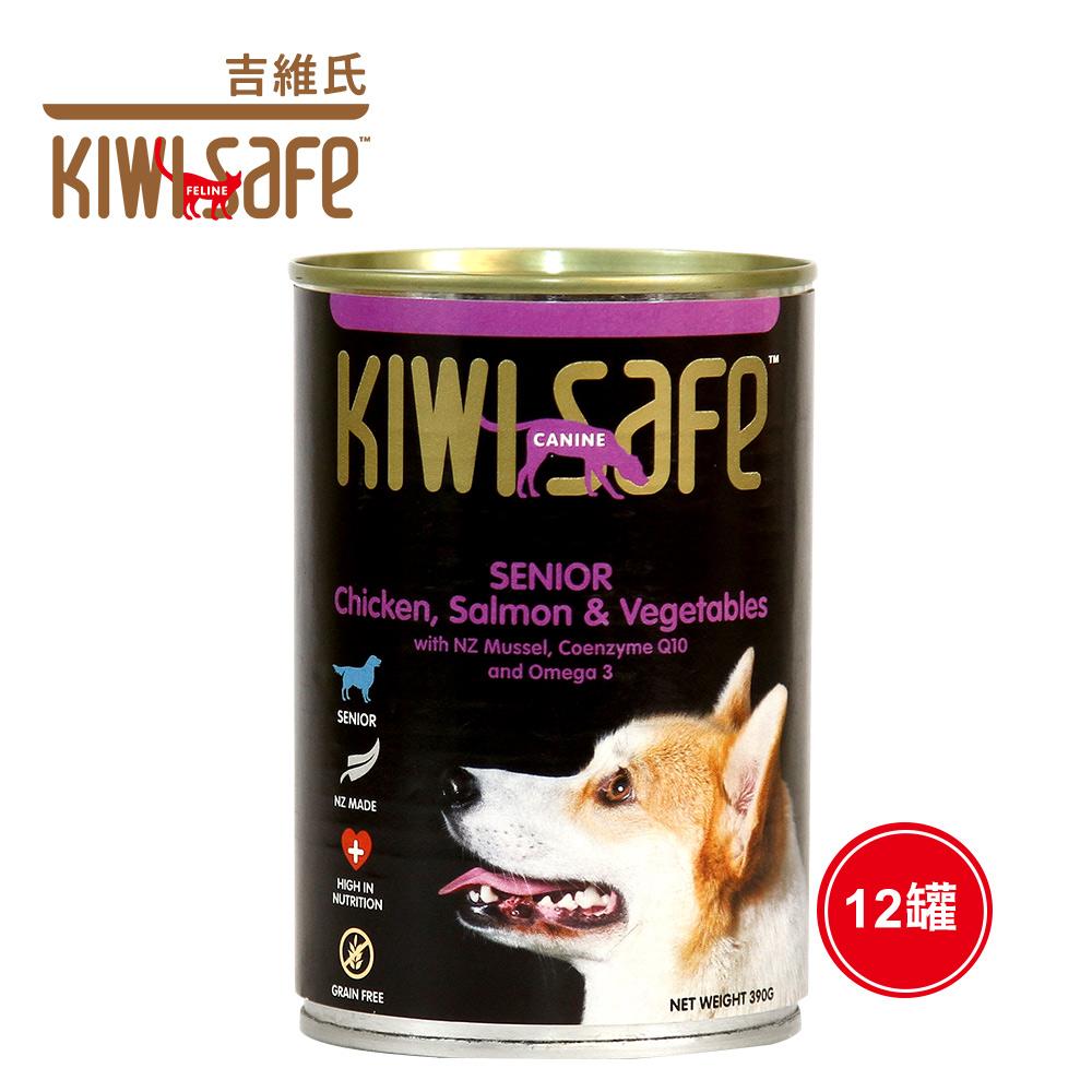 吉維氏 KIWI SAFE 天然無榖主食罐/熟齡犬 (雞肉 鮭魚 蔬菜)(1箱/12罐)