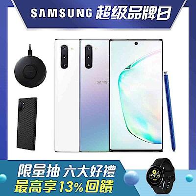 Samsung Galaxy Note10(8G/256G)6.3吋四鏡頭智慧手機