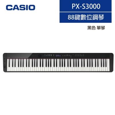 CASIO PX-S3000 88鍵數位鋼琴/黑色單琴/附踏板+琴袋/公司貨保固