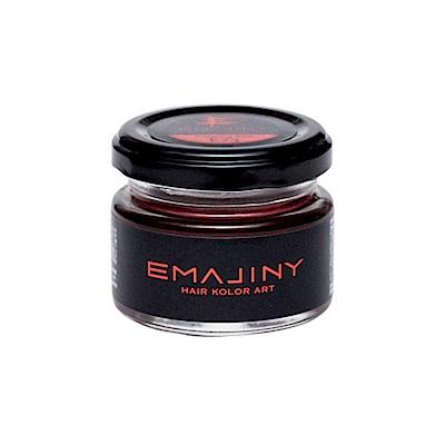 EMAJINY  彩色造型髮蠟-Red 36g