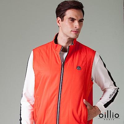 歐洲貴族 oillio 休閒背心 素面搭配 雙面穿背心款 橘色