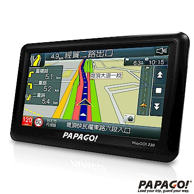 PAPAGO WayGo 230 5吋高效能衛星導航機