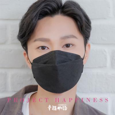 【明基健康生活】幸福物語 立體成人醫用口罩 莫蘭迪系列-經典黑(10片/盒)-等同KF94韓版