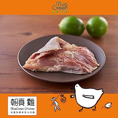 【山林水草】朝貢雞 去骨雞腿3包(270g/包) 小家庭經濟含運組