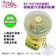 Baby Zone奶瓶蒸汽消毒烘乾機BZ-1007 product thumbnail 1