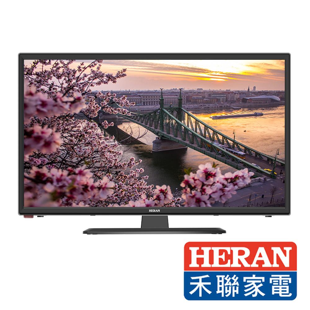 HERAN禾聯 28吋 降藍光護眼液晶顯示器+視訊盒 HF-28DA1H @ Y!購物