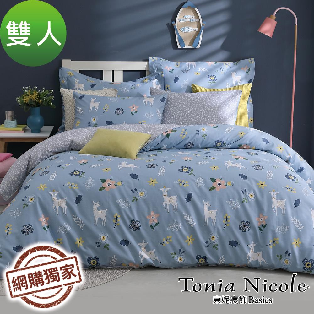 東妮寢飾100%精梳棉兩用被床包組(雙人任選) product image 1