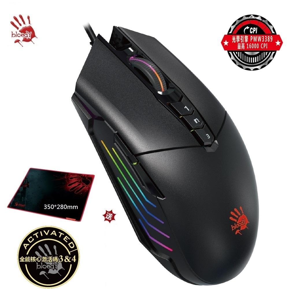 【A4 bloody】雙飛燕 P91 Pro 彩漫RGB電競滑鼠 -贈NTD350電競鼠墊/NTD350激活碼(已激活版)