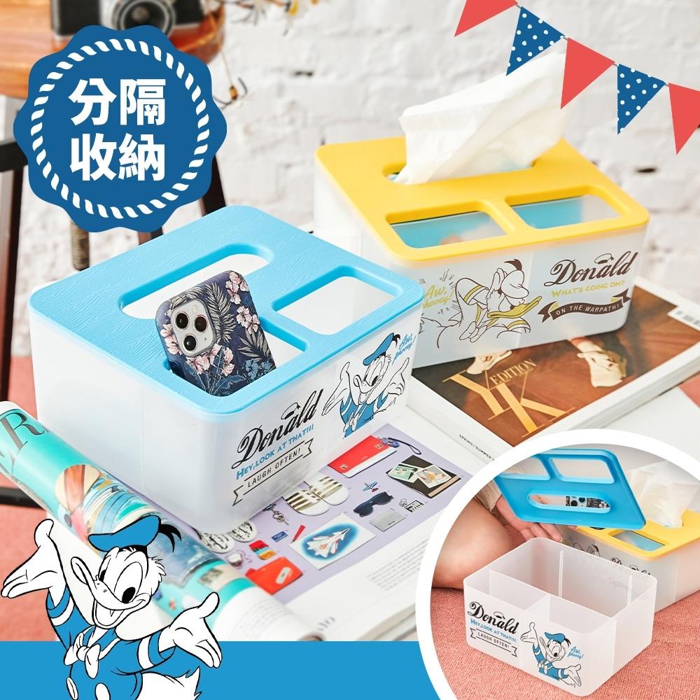 【收納皇后】迪士尼 唐老鴨透明分隔收納箱/收納盒/面紙盒 化妝品整理 兩款可選  台灣製