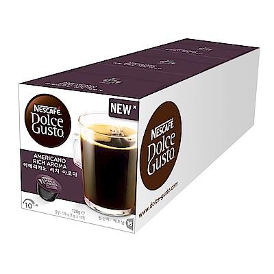 雀巢咖啡 DOLCE GUSTO美式經典濃郁咖啡膠囊