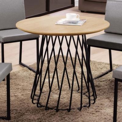 H&D 雷諾2.7尺圓餐桌