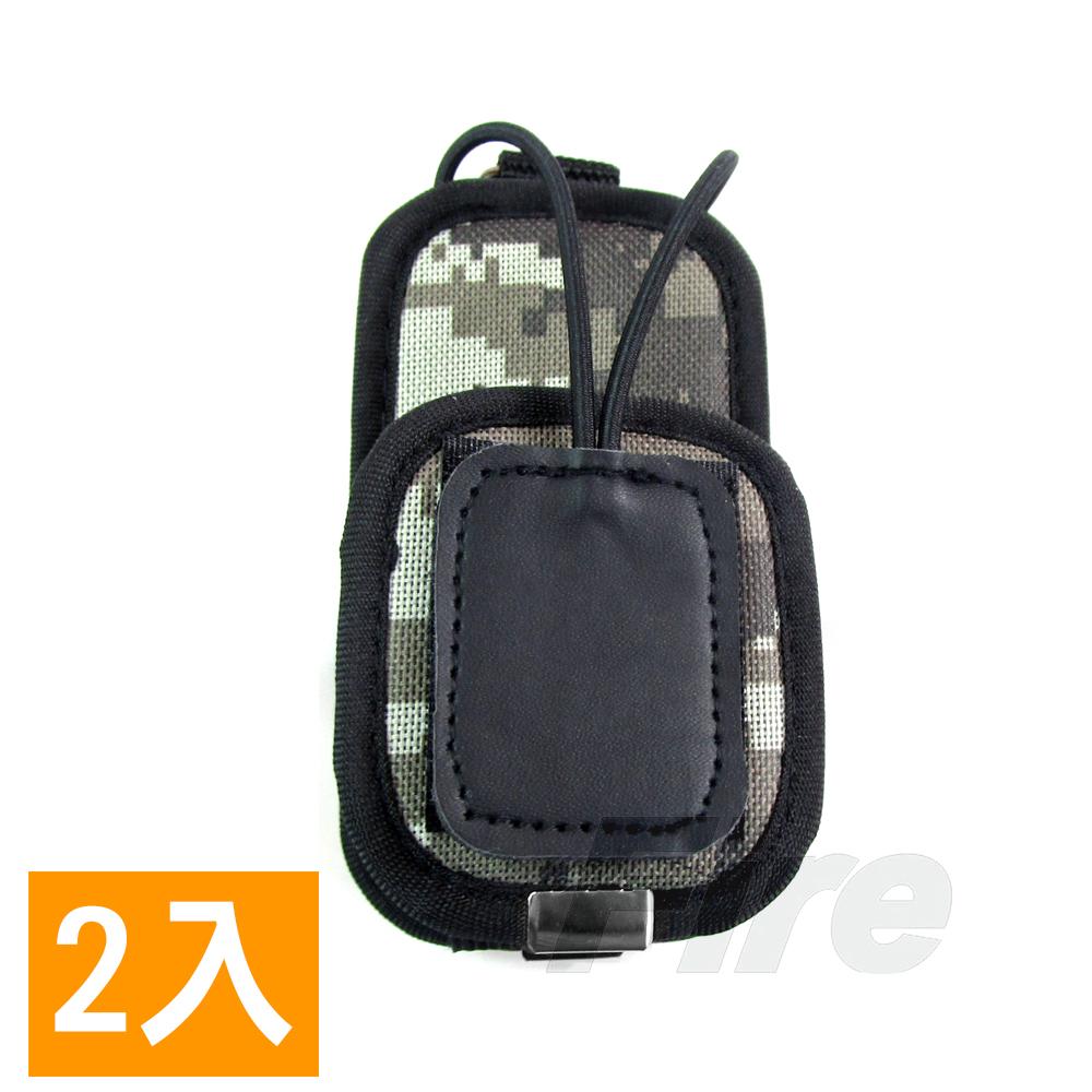 無線電對講機專用 最新款 萬用 三點式 背帶 背袋 皮套 (小 2入)