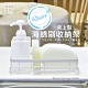 日本和平FREIZ Blance 桌上型海綿刷收納架 product thumbnail 1