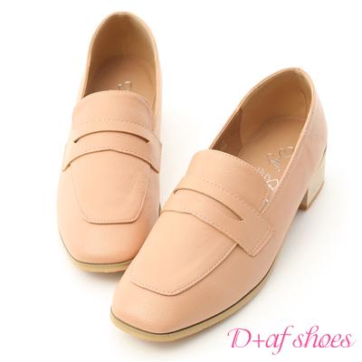 D+AF 好感風格.復古方頭經典款樂福鞋*粉