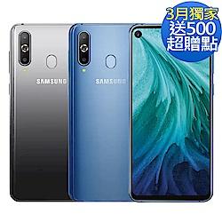 Galaxy A8s (6G/128G)