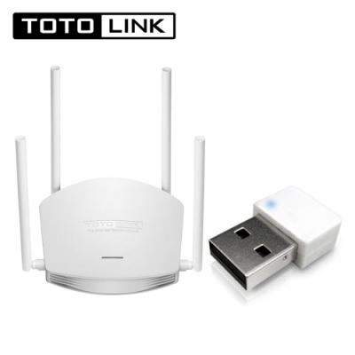 TOTOLINK N600R EASY雙頻上網包