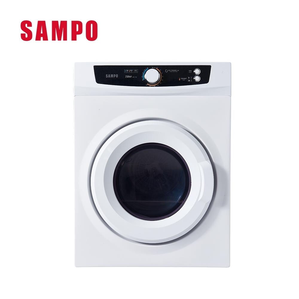 SAMPO 聲寶 7公斤 乾衣機(SD-7B)