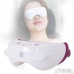 沛莉緹Panatec 蒸氣溫感振動美眼寶 NV8588