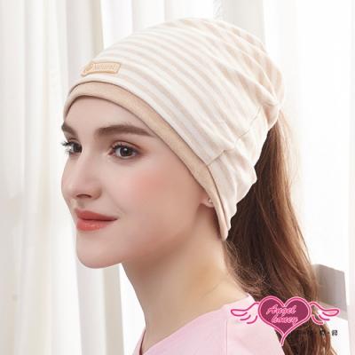 天使霓裳 溫暖條紋 棉質孕婦月子堆堆包頭保暖帽(膚F)