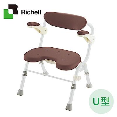 日本利其爾Richell-摺疊扶手型大洗澡椅-U型咖啡色