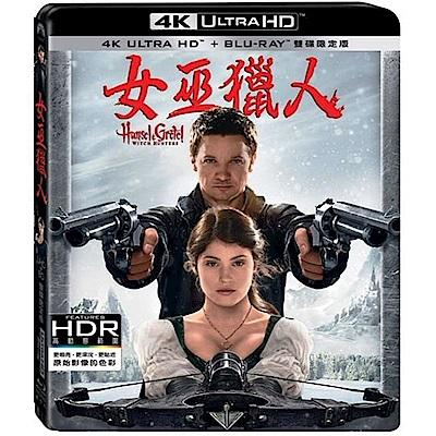 女巫獵人 UHD+BD 雙碟限定版