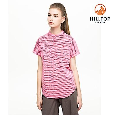【hilltop山頂鳥】女款吸濕快乾抗UV彈性緹花短袖襯衫S06F61玫紅白